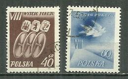 POLAND Oblitéré 800-801 Tour Cycliste De La Paix Cyclisme Vélo Colombe - Used Stamps