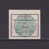 MEXICO 1913, Sc #339, NG - Mexique