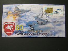 GREECE 60 YEARS 1961-2021 ARMY AVIATION SCHOOL FDC.. - FDC