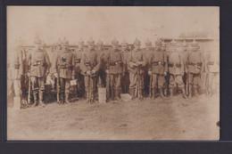 Ansichtskarte Fotokarte Soldaten Regiment Uniform AK Ohne Einteilung - 1914-18