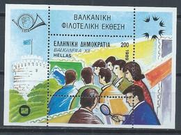 Grèce YT Bloc 7 Neuf Sans Charnière XX MNH - Blocks & Kleinbögen