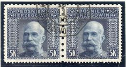 37CRT917 - BOSNIA ERZEGOVINA 1906 , 5 Kr N. 44 : Coppia Usata (CRT) - Bosnië En Herzegovina