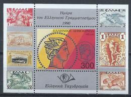 Grèce YT Bloc 8 Neuf Sans Charnière XX MNH - Blocks & Kleinbögen