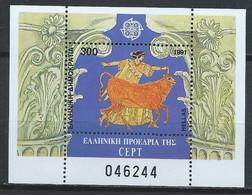 Grèce YT Bloc 9 Neuf Sans Charnière XX MNH Europa 1991 - Blocks & Kleinbögen