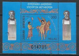 Grèce YT Bloc 10 Neuf Sans Charnière XX MNH - Blocks & Kleinbögen