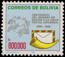 Bolivia 1986 UPU Membership Unmounted Mint. - Bolivia