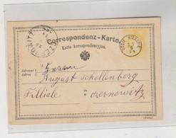 AUSTRIA, UKRAINE USTYE USCIE BISCUPIE 1874 Postal Stationery JUDAICA - Cartas