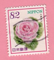 2014 GIAPPONE Fiori Flowers Fleurs Brassica Oleracea Var. Acephala - 82 Y Usato - Andere
