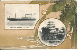 S.S  Lyo  Maru Navire Japonais - Other