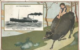 S.S  Hirano Maru Navire Japonais - Unclassified
