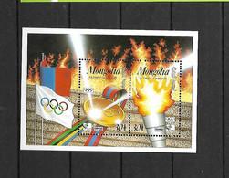 Olympische Spelen  1992 , Mongolie - Blok Postfris - Ete 1992: Barcelone