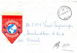 1996 POSTEXPRESS Vignet Op Enveloppe Oostduinkerke 1 Naar Brussel - - Covers & Documents