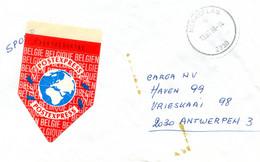 1996 POSTEXPRESS Vignet Op Enveloppe Merksplas 4 Naar Antwerpen - Met Ak Stempel AntwerpenE-C 1 - Covers & Documents