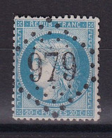 D 177 / LOT CERES N° 37 OBL COTE 15€ - 1870 Besetzung Von Paris