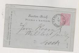BOSNIA AND HERZEGOVINA AUSTRIA BANJA LUKA Postal Stationery To Croatia - Bosnië En Herzegovina