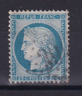 D 178 / LOT CERES N° 60B OBL  COTE 50€ - 1871-1875 Ceres