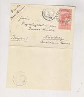 BOSNIA AND HERZEGOVINA AUSTRIA 1908  BOS. PETROVAC   Postal Stationery To GERMANY - Bosnië En Herzegovina
