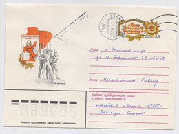 Military Field Post Cover Mail Used Stationery RUSSIA USSR Europe Germany Fuerstewalde Militia 2nd WW - Militaria