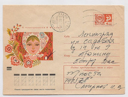 Military Field Post Cover Mail Used Stationery RUSSIA USSR Europe Germany Mahlwinkel - Militaria