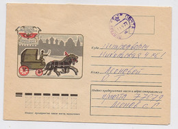 Military Field Post Cover Mail Used RUSSIA USSR Europe Germany Fuerstenberg Horse - Militaria