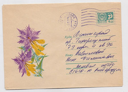 Military Field Post Cover Mail Used Stationery RUSSIA USSR Europe Germany Altes Lager - Militaria