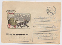 Military Field Post Cover Mail Used RUSSIA USSR Europe Germany Werneuchen Horse - Militaria