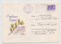Military Field Post Cover Mail Used Stationery RUSSIA USSR Europe Germany Meiningen - Militaria