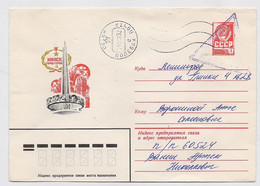 Military Field Post Cover Mail Used Stationery RUSSIA USSR Europe Germany Jena - Militaria