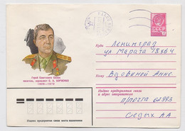 Military Field Post Cover Mail Used Stationery RUSSIA USSR Europe Germany Hillersleben - Militaria