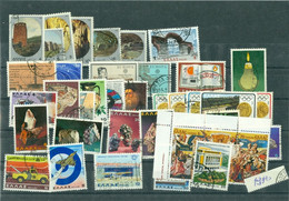 STAMPS GREECE OLL YEAR 1980 USED - Usados