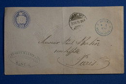 S27 SUISSE BELLE LETTRE   1875 VOYAGEE AMBULANT GENEVE A PARIS FRANCE +AFFRANCHISSEMENT PLAISANT - Covers & Documents