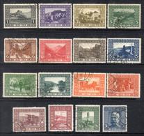 Q498 - BOSNIA ERZEGOVINA 1910 , La Serie N. 45/60 Usata : 1839-1910 (CRT) - Bosnië En Herzegovina