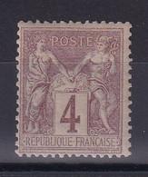 D 181 / LOT SAGE N° 88 NEUF** COTE 15€ - 1876-1898 Sage (Type II)