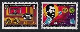 Telephone Centenary 2v Libya 1976 MNH SG#682-683 - Telecom