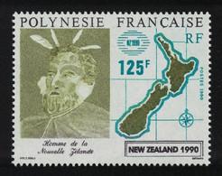 New Zealand 1990 Stamp Exhibition Auckland Fr. Polynesia 1990 MNH SG#593 CV£6.75 - Philatelic Exhibitions