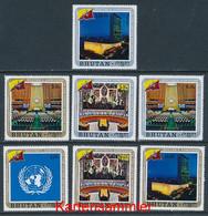 BHUTAN Mi. Nr. 473-479 A Aufnahme Bhutans In Die Vereinten Nationen - MNH - Bhoutan