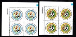 2002 - Tunisie - Coupe Du Monde De Foot-Ball Corée/ Japon 2002- Football- Bloc De 4- Série Compl.2v.MNH** Coin Daté - Tunisie (1956-...)
