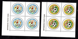 2002 - Tunisie - Coupe Du Monde De Foot-Ball Corée/ Japon 2002- Football- Bloc De 4- Série Compl.2v.MNH** Avec Marge - Tunisie (1956-...)