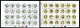 2002 - Tunisie - Coupe Du Monde De Foot-Ball Corée / Japon 2002 - Football- Feuilles Entières-  Série Complète 2v.MNH** - Tunisie (1956-...)
