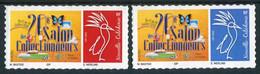 """TIMBRES** De 2020 Adhésifs De NOUVELLE-CALEDONIE - 20e Salon Des Collectionneurs Mairie De Nouméa - 17 Au 19.07.2020"""" - Unused Stamps"""