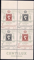 Luxembourg, Luxemburg 1952 CENTILUX Bloc à 4 Neuf MNH** Val.cat.200€ - Unused Stamps