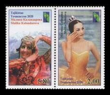 Tajikistan 2020 Mih. 921/22 Dancers Malika Kalontarova And Malika Sobirova. Space (RCC Joint Issue) MNH ** - Tadschikistan