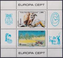 F-EX25931 TURKEY CYPRUS CHIPRE MNH 1985 BIRD AVES PAJAROS OISEAUX VÖGEL EUROPA. - 1986