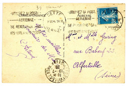 HERAULT CP 1926 CETTE OMEC  ACTUELLEMENT SETE - 1921-1960: Modern Period