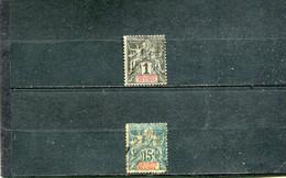 Inde 1892 Yt 1 6 - Usados