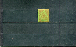 Inde 1892 Yt 7 * - Nuevos