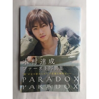 Tatsunari Kimura Paradox - Other