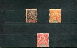 Inde 1892 Yt 8 10-11 * - Nuevos