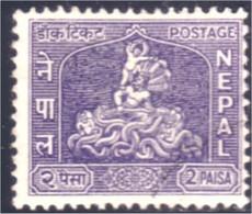 668 Nepal Krishna Serpent (NEP-40) - Nepal