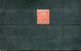 Inde 1892 Yt 11 * - Nuevos